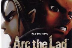 アークザラッド 精霊の黄昏 PS2