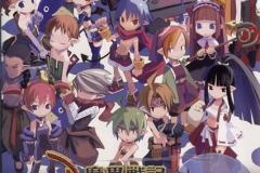 魔界戦記ディスガイア PS2