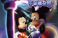 ミッキーマウスの不思議な鏡 ゲームキューブ