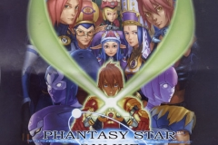 PHANTASY STAR ONLINE EPISODE 1&2 XBOX LIVE