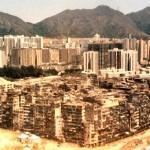 九龍城の実写動画