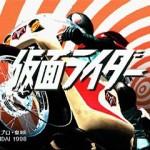 レトロゲー再興プロジェクト キャッチ・ザ・PVに「仮面ライダー」追加