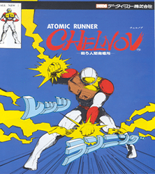 soundcloudに自作アレンジ「チェルノブ ATOMIC RUNNER CHELNOV 戦う人間発電所 Techno Resize」追加