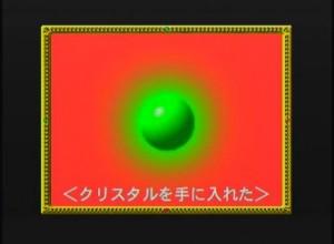 (3DO)トゥインクルナイツ.mp4_snapshot_00.12.52_[2016.03.31_22.26.16]