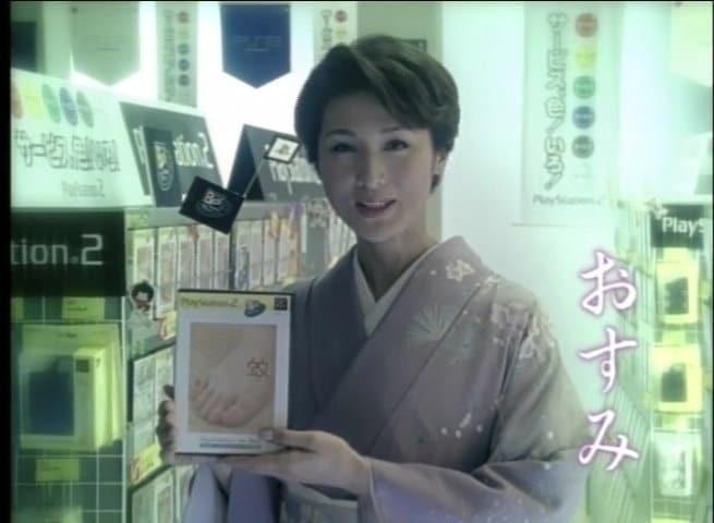 VHS整理シリーズ PS2 THE BEST おすみ付き編