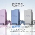 VHS整理シリーズ PS2 春の新色モデル紹介CM