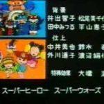 soundcloudに自作アレンジ「ビックリマン EDテーマ スーパーウォーズ -ARRANGE-」追加