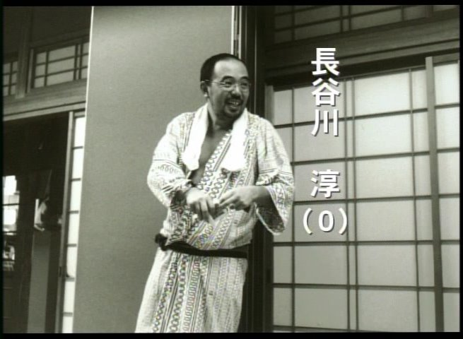 VHS整理シリーズ PS ポケットステーション「ポケットムームー」シチュエーションコメディCM集