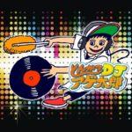 soundcloudに自作アレンジ「とんかつDJアゲ太郎 メインテーマ Remix」追加
