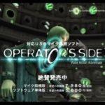 VHS整理シリーズ PS2 CM名作選 「OPERATOR'S SIDE」編