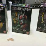 リアルでお得な食玩フィギアSHODO仮面ライダーVS(ヴァーサス) 開封の儀 其の一