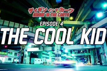 日本のゲームミュージックシーンを底から切り裂くRedbull企画 Diggin' In The Carts が素晴らしい