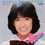 soundcloudに自作アレンジ「松本伊代 センチメンタル・ジャーニー -お前バカじゃねーの?MIX-」追加