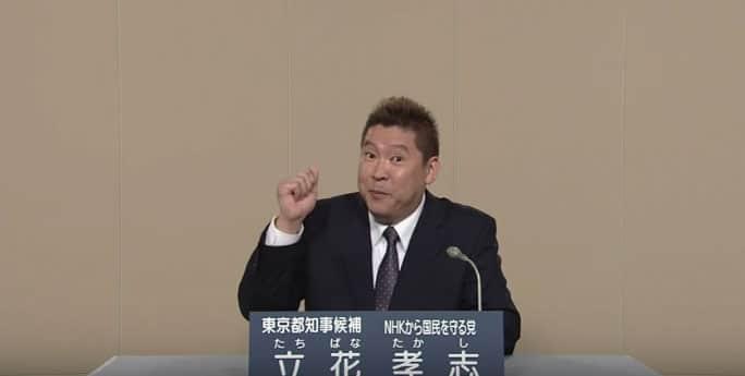 元NHK職員 立花孝志 による政見放送「NHKをぶっこわす!」が熱い