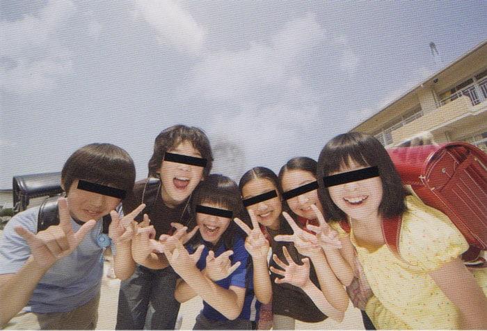 nakama_1