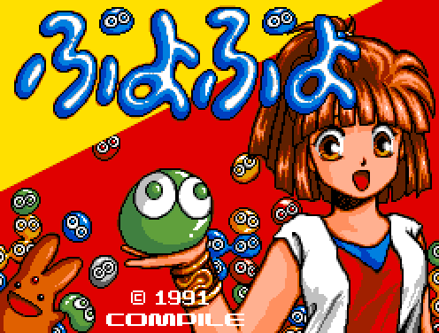 soundcloudに自作アレンジ Puyo Puyo Vocal Tracks – Arle's theme REMIX 追加