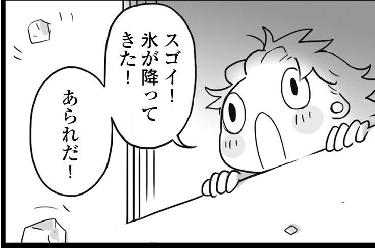 シンガポールのオタク漫画家、日本をめざす -作 フー・スウィ・チンがカワ面白いので紹介