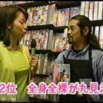 VHS整理シリーズ トゥナイト2 アダルトビデオのレンタル事情