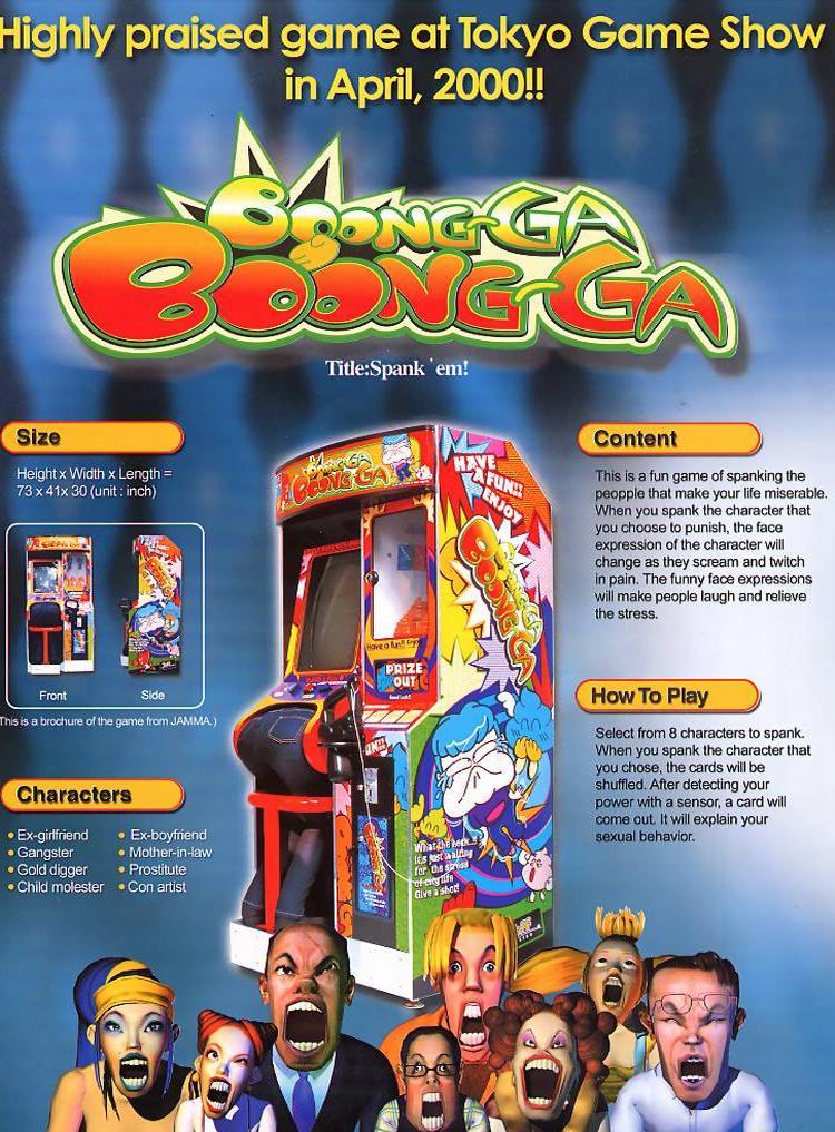 史上初にして史上最後?クソゲーならぬ肛門ゲー「Boonga Boonga(ブーンガ・ブーンガ)」でカンチョーしてみる