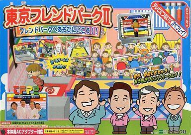蔵出し実況ゲーム 体感マットトレーニングゲーム「東京フレンドパーク2」をみんなでワイワイプレイ