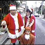 年末特番 伊集院光プレゼンツ「ゲームWAVE 年末クリスマスプレゼント企画でファミ通に潜入」