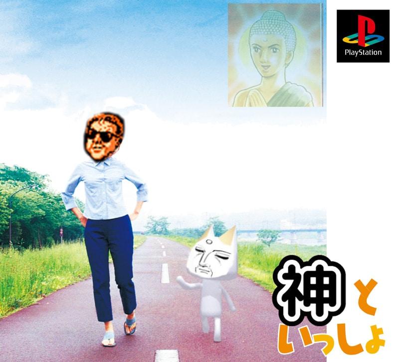 ゲームレビュー企画 神と一緒 第一回「Glay complete works」